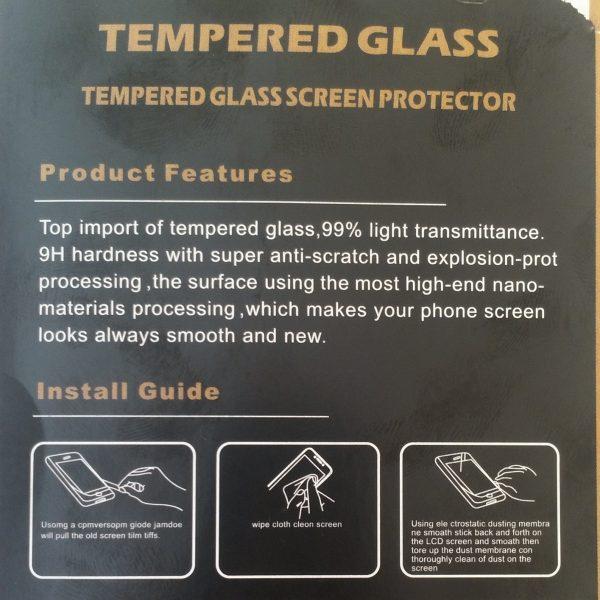 Стъклен протектор за смартфон Правец